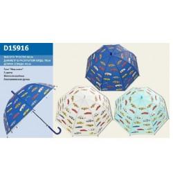 Зонт D15916 (60шт/5) 3 вида, машинки, матов.клеенка, купол.форма, в пакете 45см