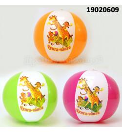 Мяч надувн. 19020609 (180шт)
