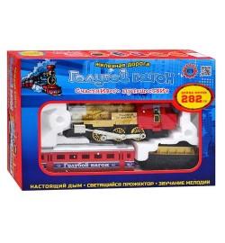 ЖЕЛ Д 70133 (608) (24шт) Голубой вагон, муз, свет, дым, длина путей 282см, в кор-ке, 38-26-7см