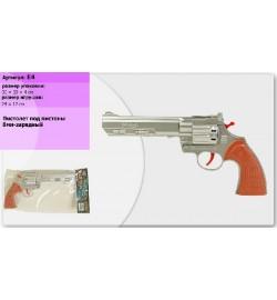Пистолет под пистоны E4 (288шт/4) в пакете 30*15*4см