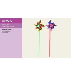 Ветрячок 2025-5 (500шт/2) голограмма в пакете