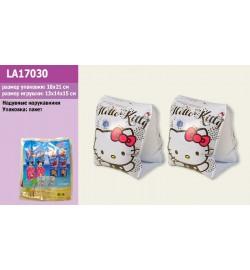 Нарукавники LA17030 (120шт) в пакете 10