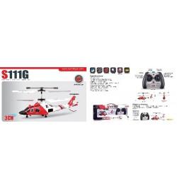 Р.У.Вертолет Syma S111G з гіроскопом, метал.аккум.USB, кор.48 * 18,5 * 9 Ш.К. / 18 /