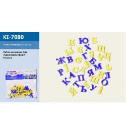 Літери магнітні KI-7000 (480шт / 2)