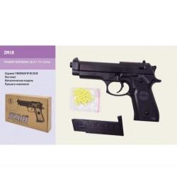 Пистолет метал ZM18 (24шт) пульки в кор.26,5*17*5,5см