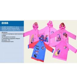 Дождевик 808B (100шт) 5 видов, мультгерои, с капюшоном, 2 размера(L,XL)