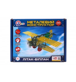 Конструктор металевий
