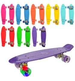 Скейт MS 0848-5 (8шт) пенни,56-14см,пласт-антискольз,алюм.подвес,колесаПУ,св,подшABCE-7,8цв,разобр