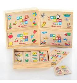 Деревянная игрушка Домино MD 0017 (120шт) 4 вида, 15,5-9-4см