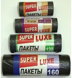 Мешки мусорные 120х25 Супер Люкс пакеты