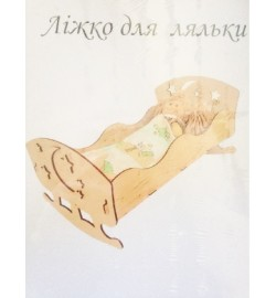 Игрушечная кровать для кукол 43 * 23 (фанера) деревянная кроватка для кукол
