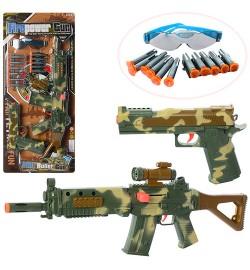 Набор военного 558-73 (40шт) автомат50см , пистолет19см, пули-присоски 12шт, очки,на листе,63-27-6с