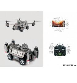 Р.У.Квадрокоптер-танк FY330 с гироскопом,Wi-Fi,камерой,свет.USB.кор.26*19*22 /18/