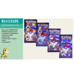 Герои Игра-часы B1113105 (960шт/2) Pokemon Go 4вида, на планшетке 10,5*19см