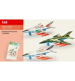 Самолет инерц. 510 (510B) (288шт/2) 3 вида, в пакете 30*17*7см