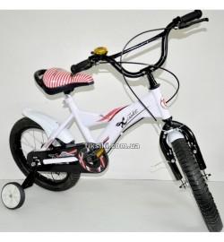 Велосипед детский 16д двухколесный белый