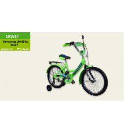 Велосипед детский 2-х колёсный 16
