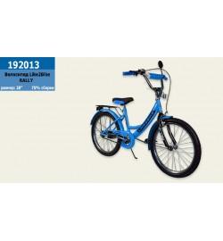 Велосипед детский 2-х колёсный 20
