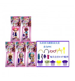Герои  YM281271 (180шт/2) 5 видов, аксесс., на планшетке кукла