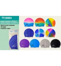 Шапочка TT19004 (500шт) для плавания, в пакете, mix
