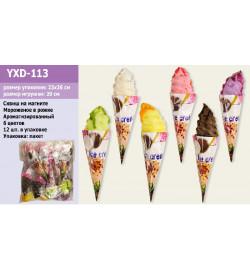 Антистресс сквиш  YXD-113 (1724488) (600шт) мороженое ,на магните, 6 видов, размер изделия 4,5*4,5*