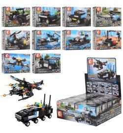 Конструктор 102495-102504 (420шт) спецназ, транспорт, от 29дет, 10шт(10видов) в дисплее, 21-21-8см