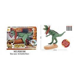 Динозавр RS6186 батар.муз.свет.стреляет мягк.пульками кор.32,9*10*25 /24/