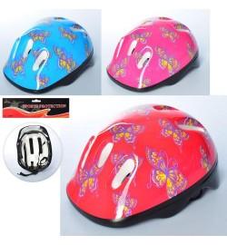 Шлем MS 2643 (30шт) 6 отверстий, 26-20см, микс цветов, в кульке, 26-35-13см
