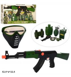 Военный набор оружия M016C с маской кор.52,5*4*25,5 /36/