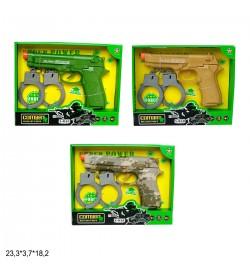 Військовий набір зброї HY9002-5 / 6/6 + батар.муз.свет.3цв.кор.23,3 * 3,7 * 18,2 / 144 /