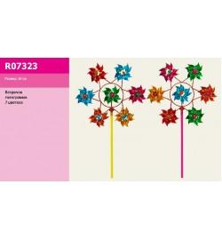 Ветрячок R07323 (360шт) 7 цветков