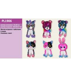 Мягкая игрушка PL1906 (48шт) глазастики, пайетки, 6 видов 17 см.