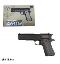 Пистолет CYMA ZM19 с пульками метал.кор.21,6*13,5 /24/