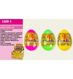 Набор для анимации 1689-1 (576шт/2) фигурки,размер 1 яйца - 6*8см, 3 вида 24шт в боксе  стикботы