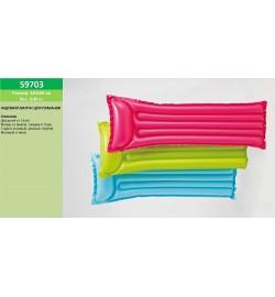 Матрас 59703EN (24шт) 3 цвета 183-69 см уплотненный