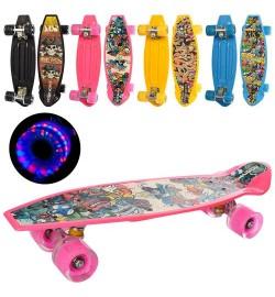 Скейт MS 3003 (8шт) 55-15,5см,колесаПУ 60-45мм-свет,алюм.подвескаABEC7,рисунок,4вида,разобр,в кул