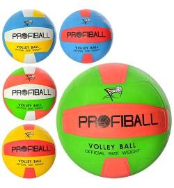 М'яч волейбольний VA 0016 Official (50шт) гума, розмір 5, в кульку