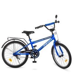 Велосипед детский PROF1 20д. T2073 (1шт) Forward,синий,звонок,подножка