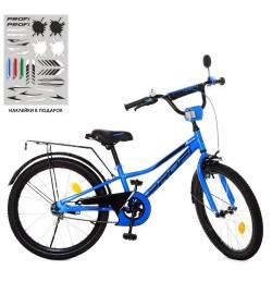 Велосипед детский PROF1 20д. Y20223 (1шт) Prime,синий,звонок,подножка