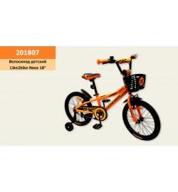Велосипед детский 2-х колес.18''Like2bike Neos, оранжевый, рама сталь, со звонком, ру