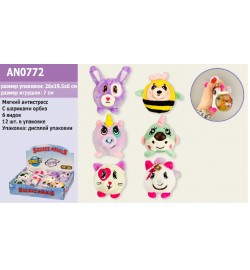 Антистрес AN0772 (144шт) кульки орбіз в плюші, 6 видів, 7см, 12шт в дисплей боксі 26 * 19,5 * 6 см / ціна з