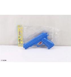Водяний пістолет CH20171A (576шт / 4) в пакеті, 17см