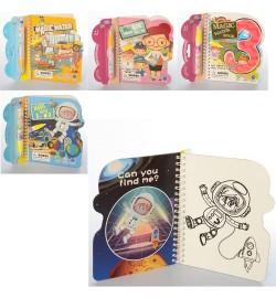 Килимок 2034A-35A-36A-37A (120шт) для малювання, маркер, книжка, картон, 4віда, 16,5-13,5-2см