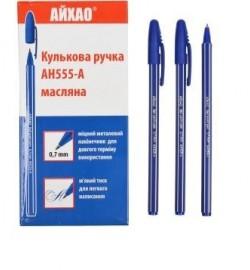 Ручка AH555 АЙХАО Original синяя (50шт)