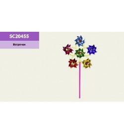 Ветрячок SC20455 (300 шт) 6 цветков 9 см