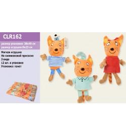 Мягкая игрушка CLR162 (72шт)3 вида,23*9см ,по 12шт в пакете 38*49см три кота