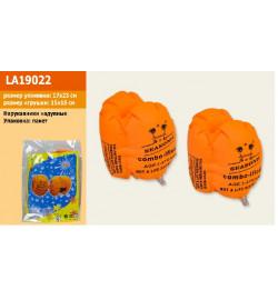 Нарукавники LA19022 (480шт) в пакете 15x18cm