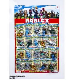 Герої ROBLOX НА ЛИСТ 21511 лист 20 шт Роблокс хв замовлення 20шт