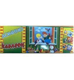 Карлсон Домино  0352 настольная игра