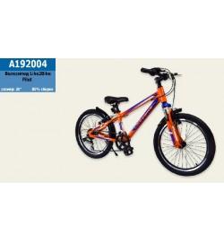 Велосипед 2-х коліс 20 '' A192004 (1шт) Like2bike підніжка, руч.тормоз, без доп.колес